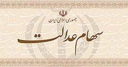 بورس تهران سبزپوش شد