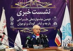 حمله شدید وزارت خارجه به اروپا/ قاسمی: صبر ایران حدی دارد
