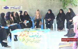 دهبکری روستای برتر کتابخوانی در کشور+ویدیو