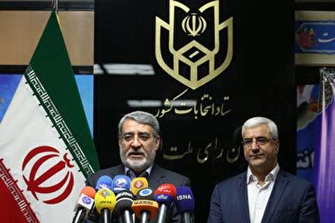 آئین افتتاح «ستاد انتخابات کشور»