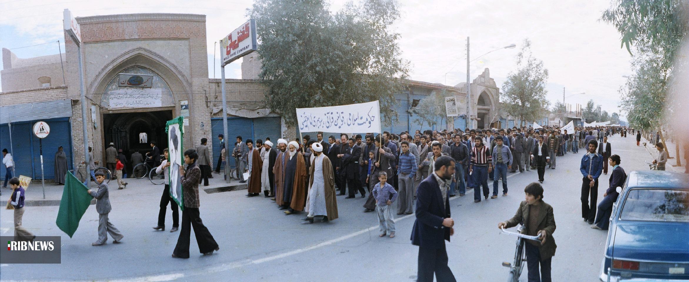 تظاهرات مردم بم علیه رژیم ستمشاهی _بهمن ۵۷