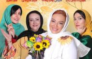 قسمت دوم شام ایرانی میزبان شهرزاد کمال زاده
