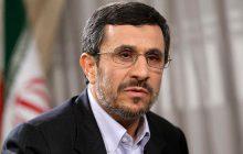دلیل تسلیت نگفتن احمدینژاد بعد از فوت آیتالله مصباح فاش شد!